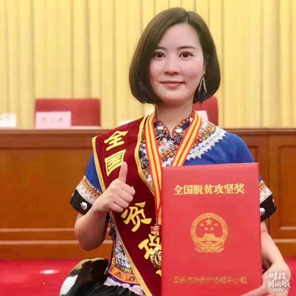 △杨淑亭得到2019年世界脱贫攻坚奋进奖。