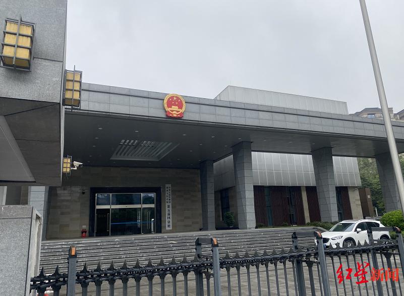 最高人民法院第五巡回法庭图据红星消息