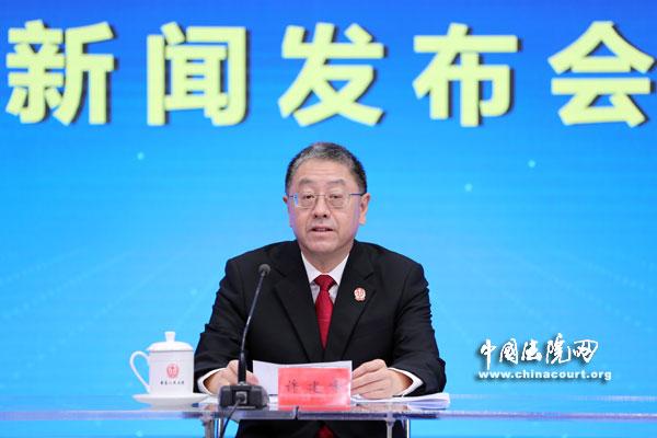 最高人民法院信息中心主任许建峰