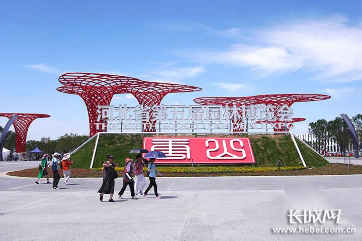 河北省第五届(唐山)园林博览会东大门。长城网记者冯立华摄