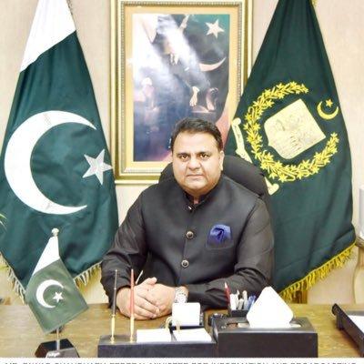 巴基斯坦信息部部长乔杜里