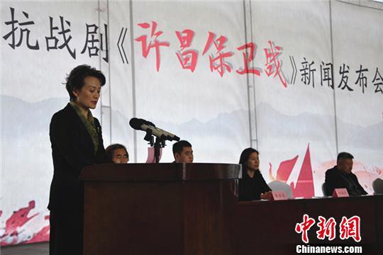 铭记历史崇尚英雄 抗战电影《许昌保卫战》开机