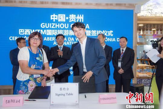 贵州首次组团参加WTM拉丁美洲国际旅游展