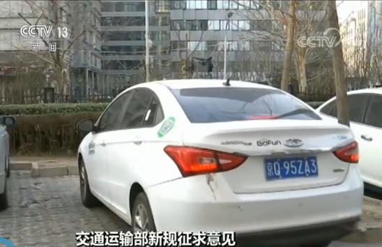 http://www.zgmaimai.cn/jiaotongyunshu/237425.html