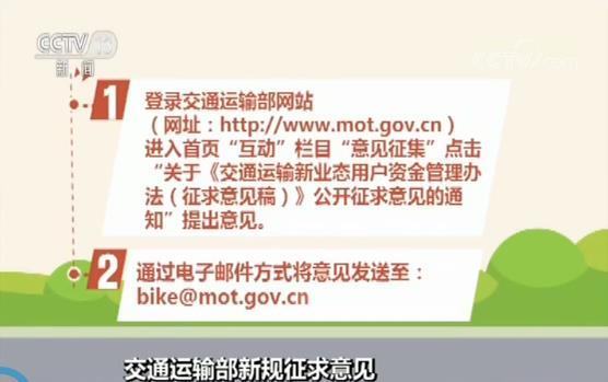 http://www.zgmaimai.cn/jiaotongyunshu/237386.html