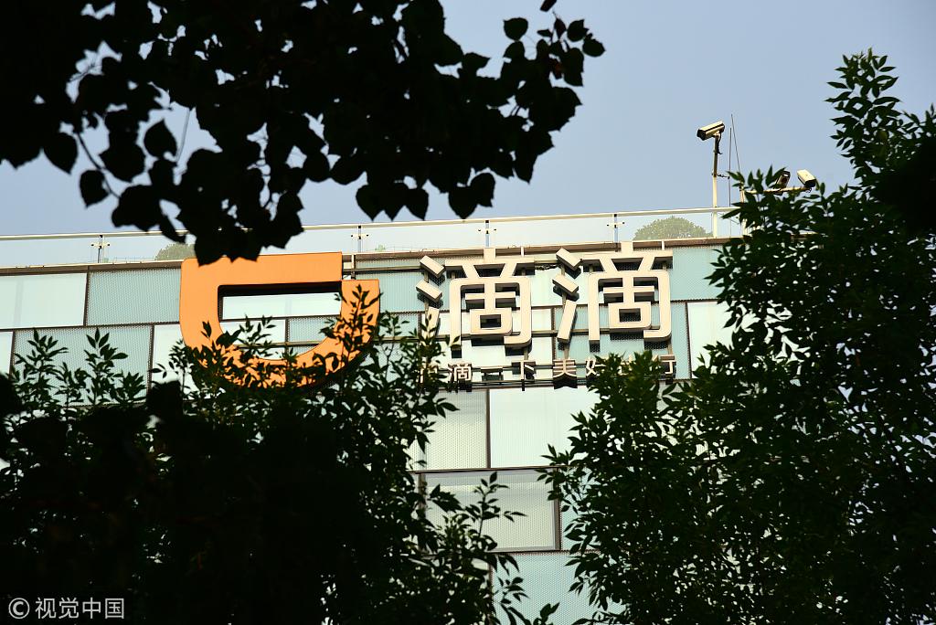 http://www.shangoudaohang.com/jinrong/154396.html