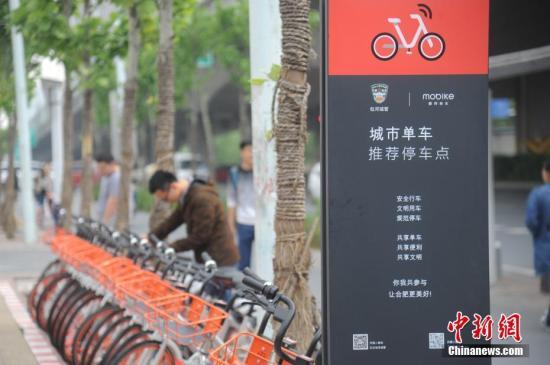 http://www.zgmaimai.cn/jiaotongyunshu/236045.html
