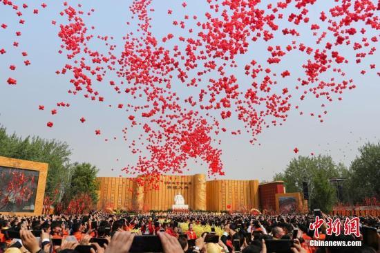 己亥年黄帝故里拜祖大典典礼在河南举行。王中举 摄