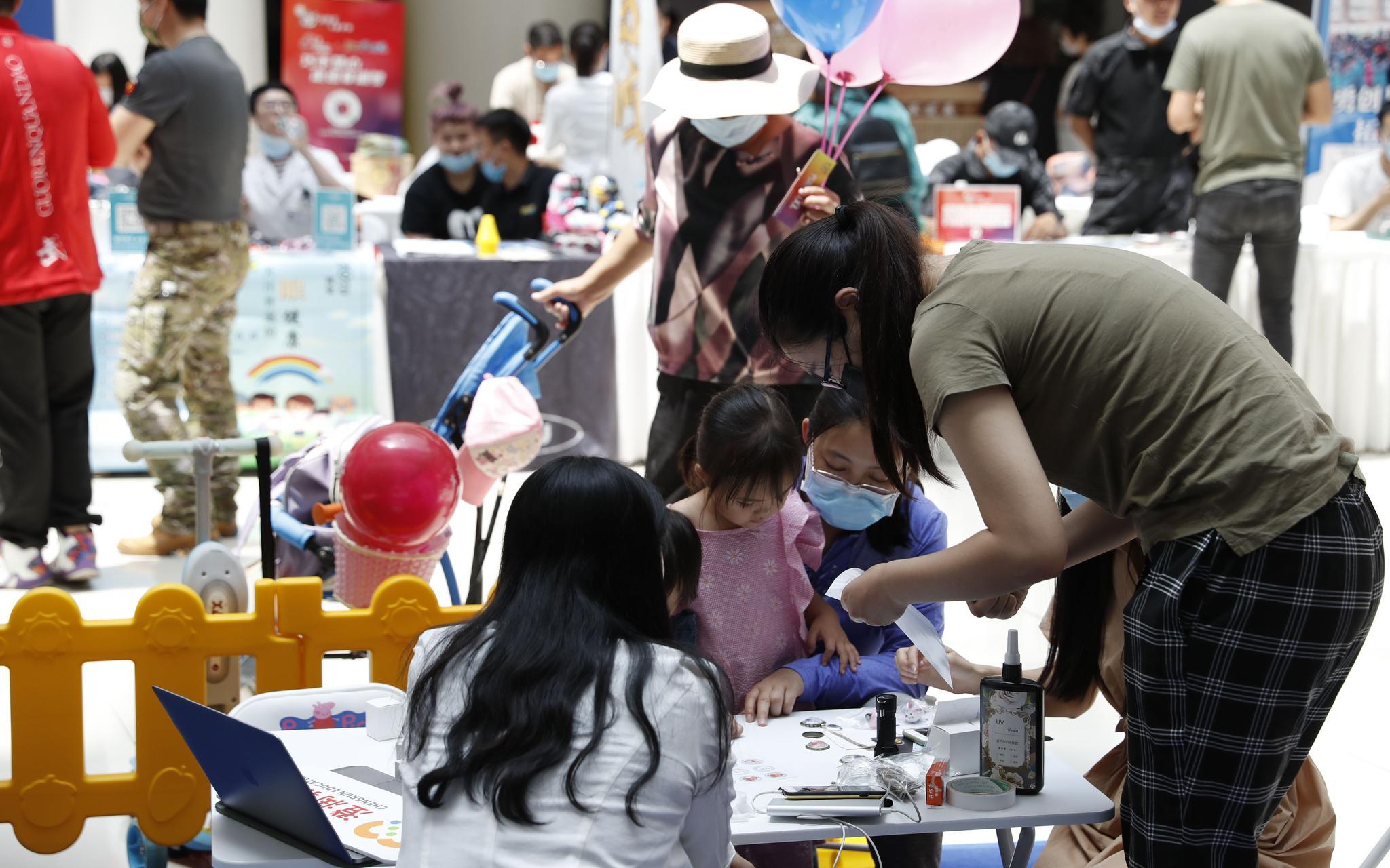 北京消费季首次推出亲子节地图