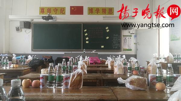 http://www.ysj98.com/yule/625646.html