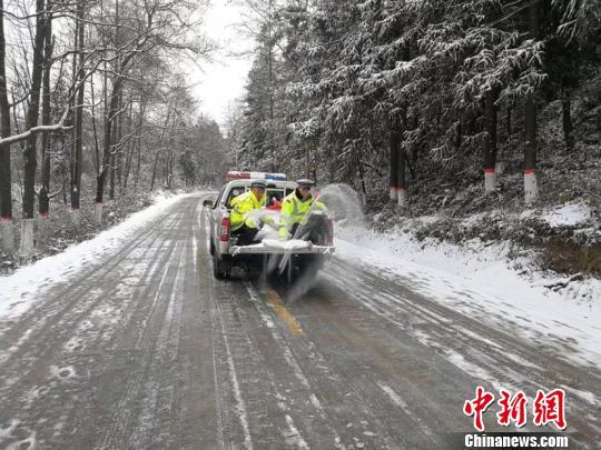贵州启动自然灾害应急救助Ⅳ级响应