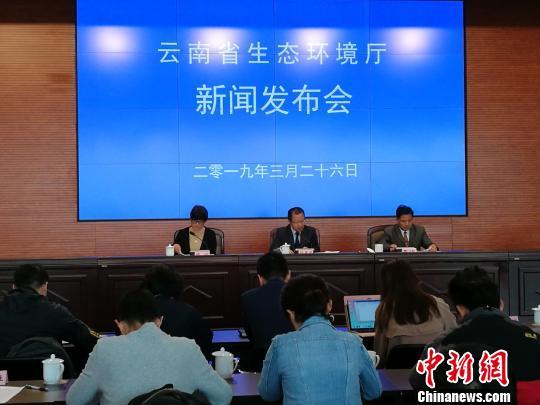 """云南2018年针对环境违法行为开出3.38亿元""""罚单"""""""