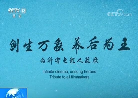 第22届上海国际电影节 三部华语电影入围金爵奖