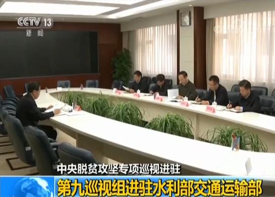http://www.zgmaimai.cn/jiaotongyunshu/128952.html