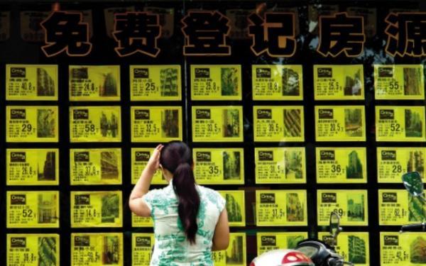 http://www.zgmaimai.cn/fangchanjiaji/127936.html
