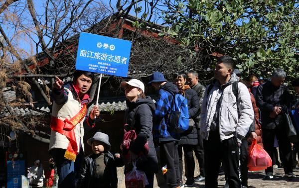 志愿者在为游客指路。本文图片 丽江古管局提供