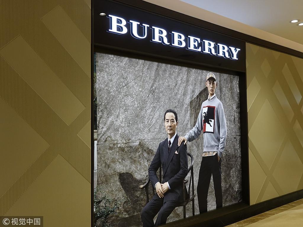 Burberry上海大撤退?连关三店后,又一门店停业