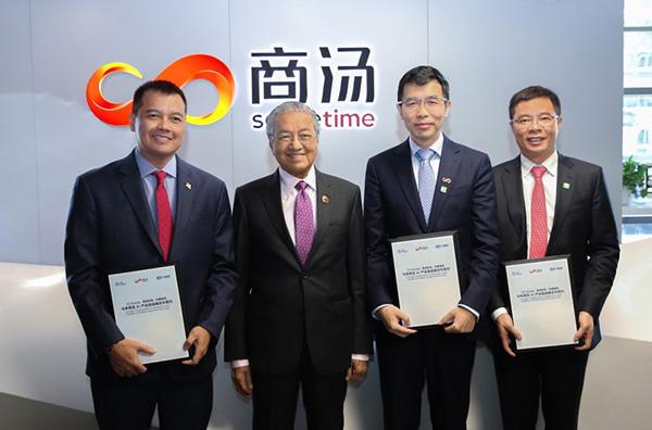 商汤科技、中国港湾参与共建马来
