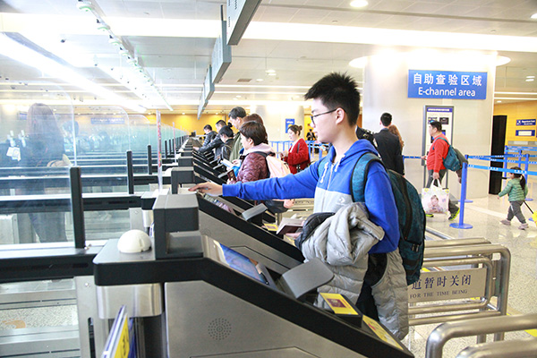 爱申活 暖心春|春运以来,上海口岸出入境总人数超212万