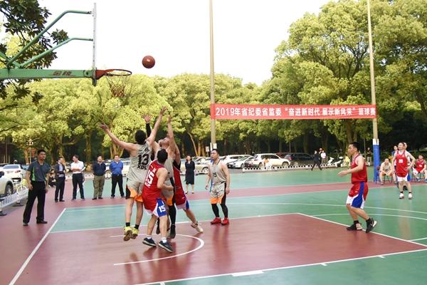 """省纪委省监委""""奋进新时代展示新风采""""篮球赛激情开赛"""
