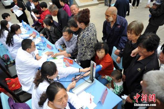 北京努力控制医疗费用不合理增长 严肃处理违规行为