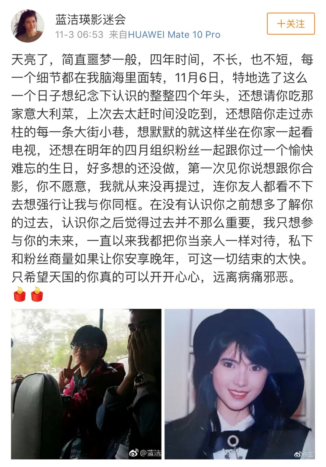 港媒称香港艺人蓝洁瑛去世 家属尚未证实(图)