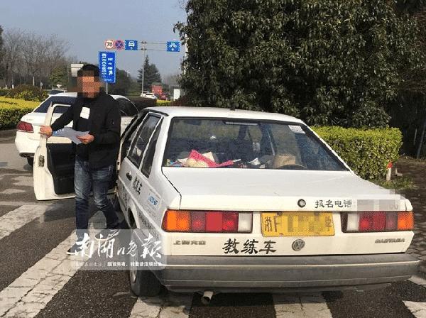 http://www.k2summit.cn/tiyujingsai/495968.html