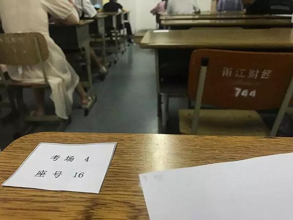 背面左上角有铅笔写的代考人真名。