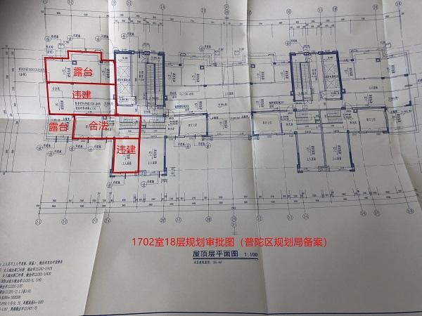 图说:房屋规划图 来源/投诉人提供