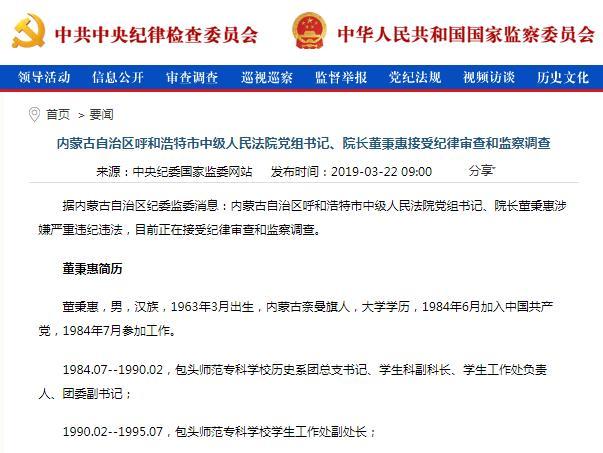 http://www.edaojz.cn/xiuxianlvyou/103752.html