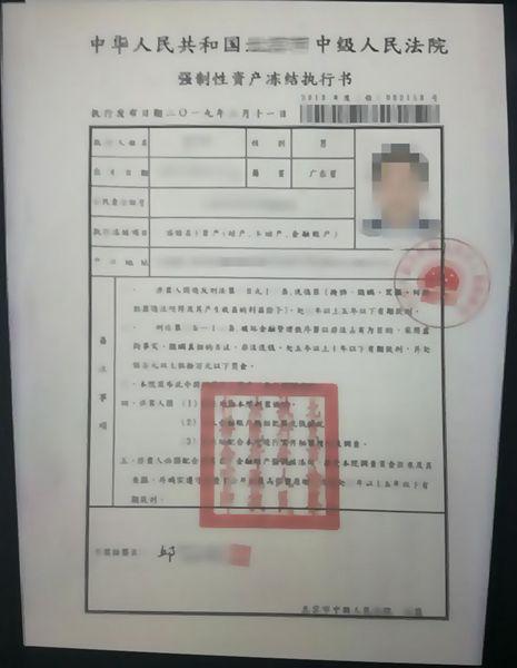 广州警方与骗子拼速度 全力寻找受骗人