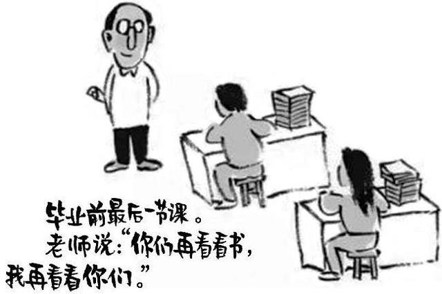 四川今年高考语文还考了啥?共享单车入题!