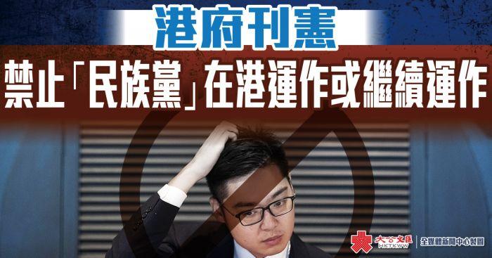 港媒评选2018香港十大年度新闻 第一是个超级工程