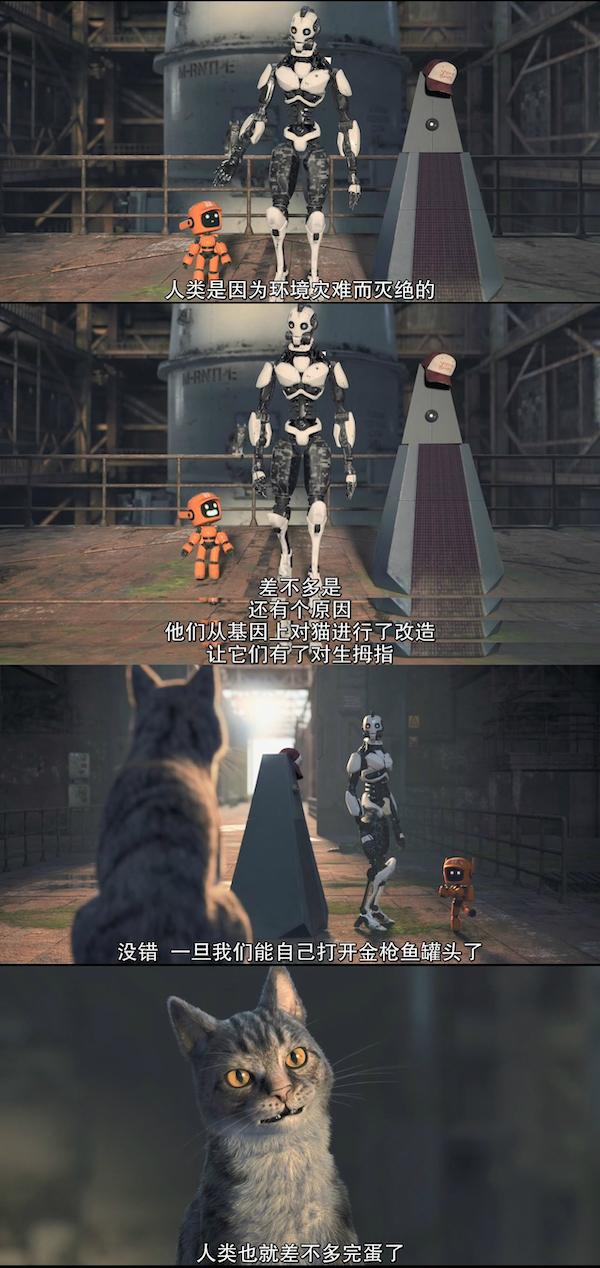 《爱,死亡和机器人》:什么样的科幻更适合改编成动画?