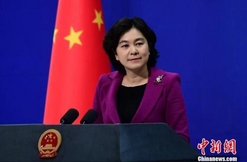 美副总统彭斯再对中国发表不实指责 外交部驳斥