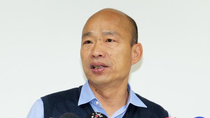 媒体:韩国瑜将首访大陆 为什么蔡英文怕了?