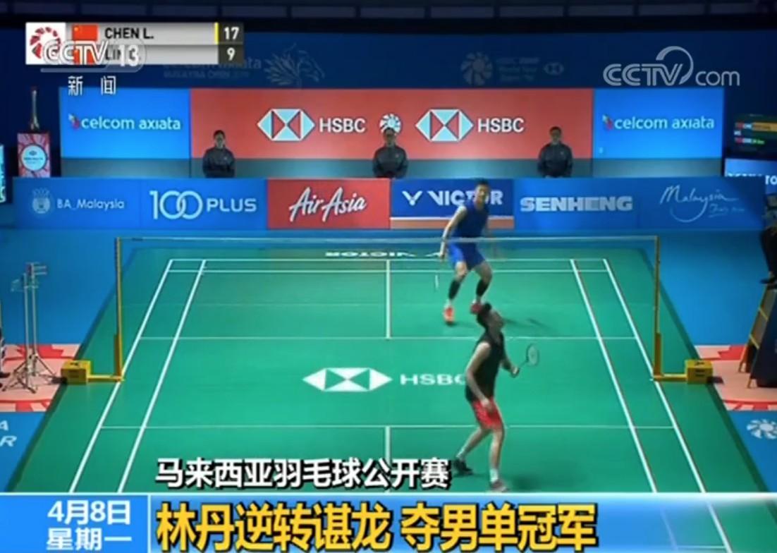 马来西亚羽毛球公开赛林丹逆转谌龙 夺男单冠军