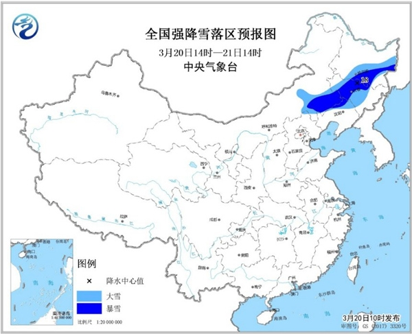 http://www.hljold.org.cn/shishangchaoliu/72599.html