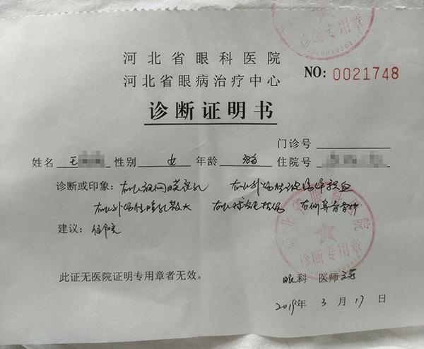 http://www.qwican.com/xiuxianlvyou/900936.html