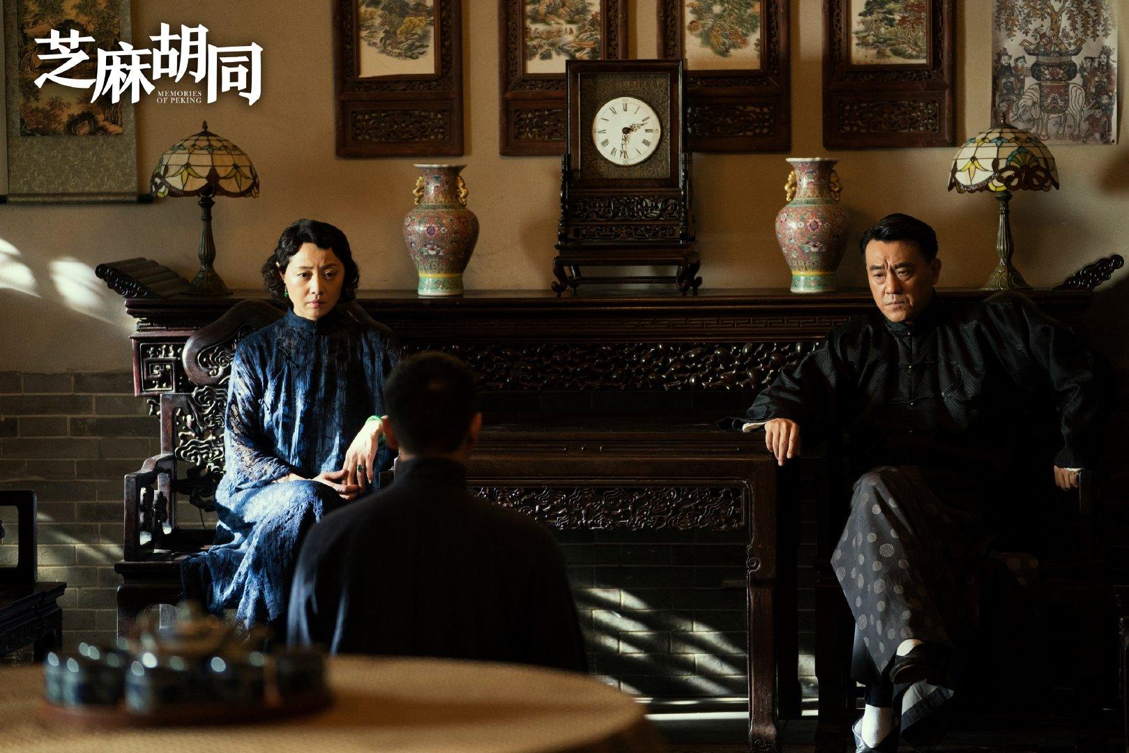王鸥演《芝麻胡同》,不在意观众拿自己和老北京刘蓓比较