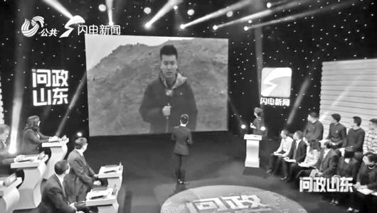 �图为山东首档省级电视问政节目《问政山东》的播出现场。    视频截图