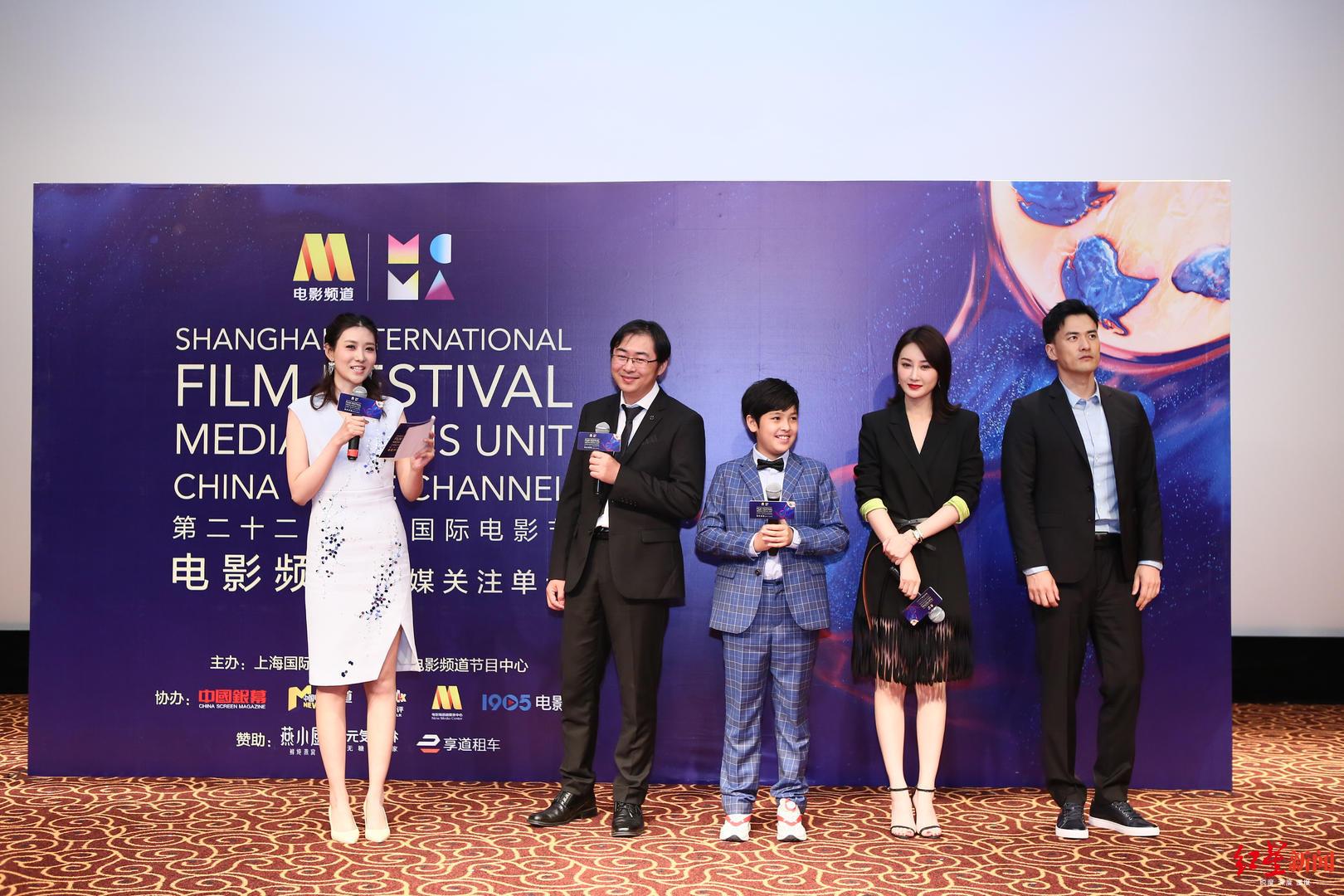 """电影频道传媒关注单元展映第二日:林鹏""""扮丑""""突破形象"""