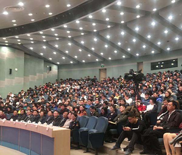 """上海""""改革先锋进校园""""宣讲活动举行,讲述改革开放伟大历程"""