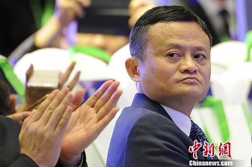 马云。 中新社记者 佟郁 摄