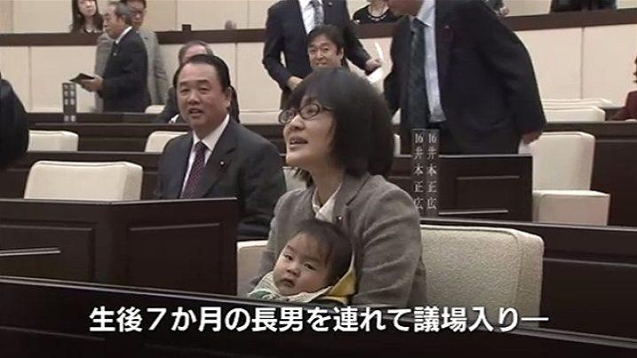 绪方夕佳带着长子入场(视频报道截图)