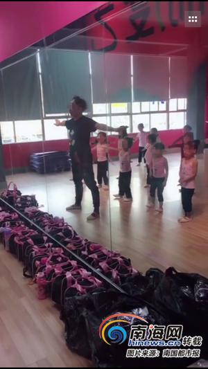家长发来的视频显示,欧阳老师正在培训班上课。