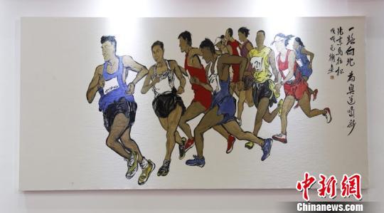 """【表示笑的词语有】北京马拉松牵手""""为奥运喝彩"""" 奥运展品吸引跑"""