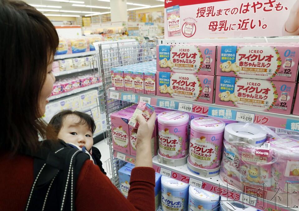 日本江崎格力高公司研发的婴儿用液态奶从3月11日起在日本正式发售