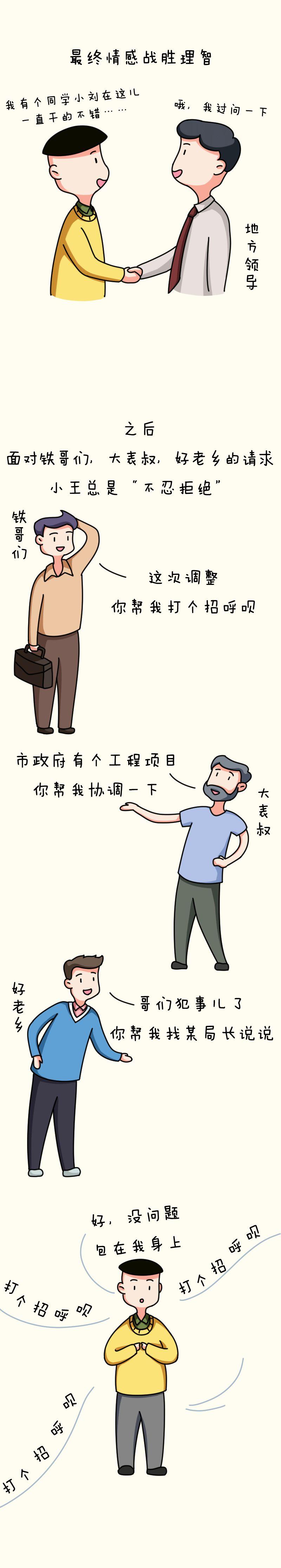 中央纪委国家监委:这样举报他人 不可以(图)
