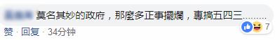 """新版""""身份�C""""不放""""青天白日""""旗?�u�容���W然"""